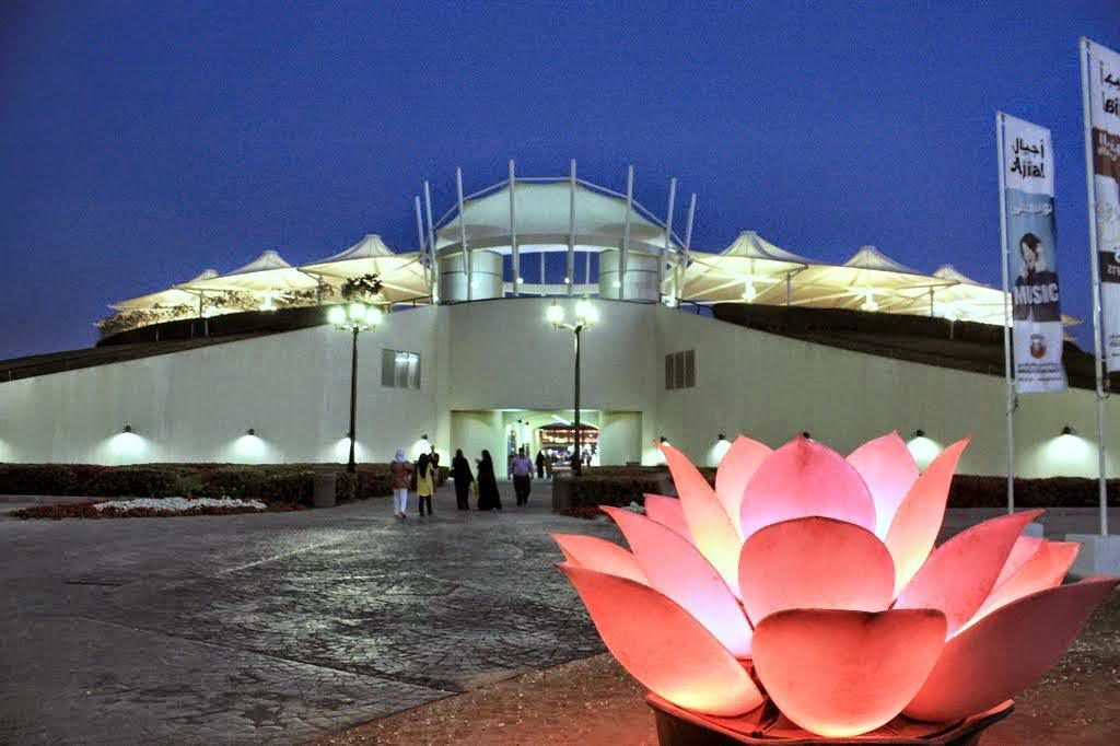 Sheikh Khalifa Park Abu Dhabi