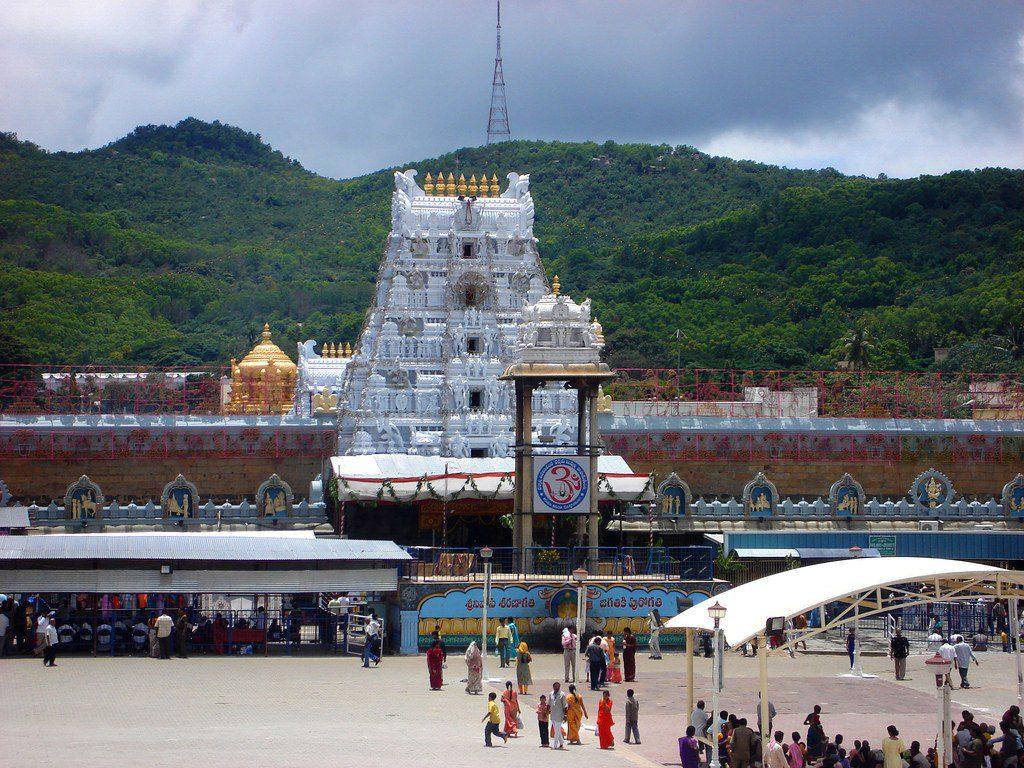 Tirupati Balaji Temple India