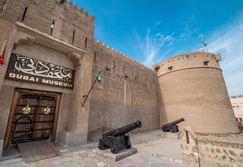 Dubai Museum in Al Fahidi Fort